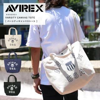 アヴィレックス(AVIREX)の☆ AVIREX アビレックス トートバック ショルダーバッグ AX2001 (ショルダーバッグ)