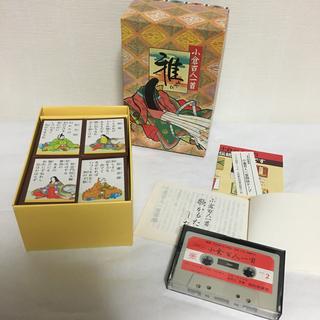 小倉百人一首 舞扇, 雅 (朗詠カセットテープ付)(カルタ/百人一首)