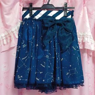 アンジェリックプリティー(Angelic Pretty)のCosmic スカート/紺(ミニスカート)