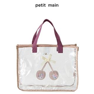 プティマイン(petit main)の新品 プティマイン プールバッグ  チェリー さくらんぼ(その他)