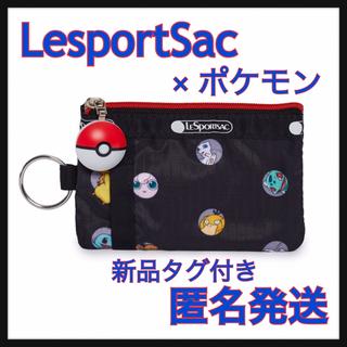 レスポートサック(LeSportsac)の【LesportSac】レスポートサック ポケモン ID カードケース(パスケース/IDカードホルダー)