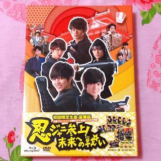 ジャニーズウエスト(ジャニーズWEST)の忍ジャニ参上!未来への戦い 豪華版初回 Blu-ray(日本映画)