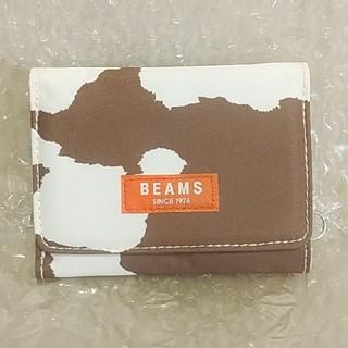 ビームス(BEAMS)のビームス 財布(折り財布)