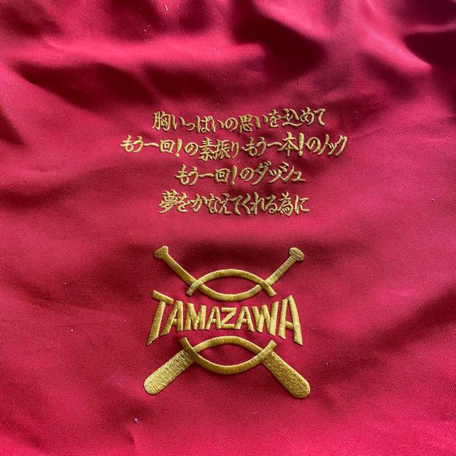 Tamazawa(タマザワ)の江戸前 玉澤 両投げ 軟式 オールラウンド用 グラブ グローブ 野球 収納袋付き スポーツ/アウトドアの野球(グローブ)の商品写真