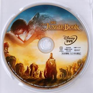 ディズニー(Disney)のジャングルブック 実写版 DVDのみ! 未再生品 ディズニー Disney 映画(外国映画)