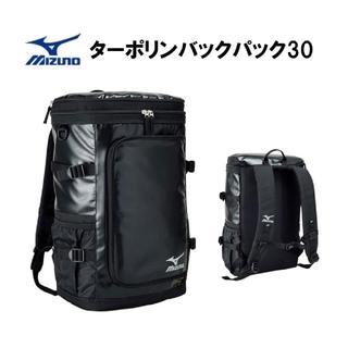 MIZUNO - MIZUNO ミズノ ターポリンバッグパック