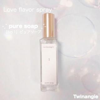 シロ(shiro)の[ last1個] 〰︎ No.1 pure soap* ピュアソープ(アロマグッズ)