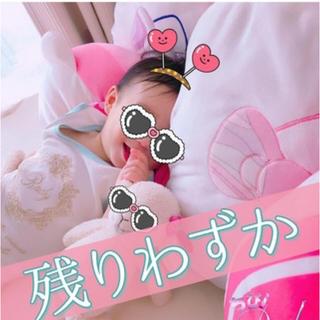レディー(Rady)のちびRady ♡ タンクトップ+カボチャパンツ(90㎝)(パンツ/スパッツ)