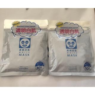 イシザワケンキュウジョ(石澤研究所)の石澤研究所 透明白肌 ホワイトフェイスパック 10枚入り×2個(パック/フェイスマスク)
