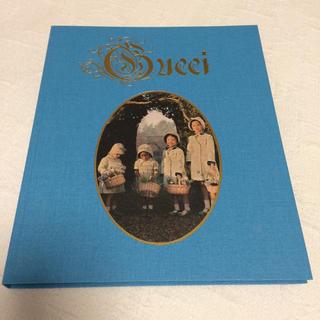 グッチ(Gucci)のグッチ チルドレン 最新カタログ(ファッション/美容)