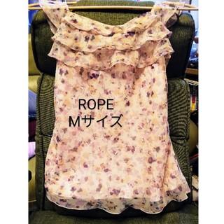 ロペ(ROPE)のレディース ツーピース 花柄 ペプラムスカート ROPE(セット/コーデ)