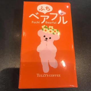 タリーズコーヒー(TULLY'S COFFEE)のチビコマチ様専用☆タリーズ☆ふちベアフル(ノベルティグッズ)