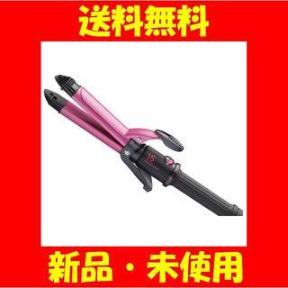 【超人気】ヴィダル サスーン ヘアアイロン ピンク シリーズ 2WAY 32mm(ヘアアイロン)