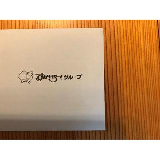スカイラーク(すかいらーく)のすかいらーく15000円分(フード/ドリンク券)