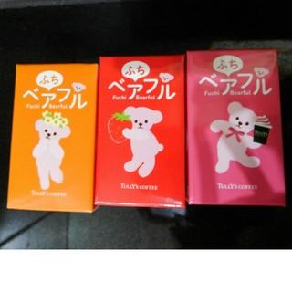 タリーズコーヒー(TULLY'S COFFEE)のタリーズ ふちベアフル 3種類 くま(ノベルティグッズ)