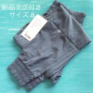 ルルレモン(lululemon)のルルレモン スタイリッシュなデザインのジョガーパンツ サイズ8(ヨガ)