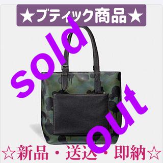 コーチ(COACH)の☆新品・未使用・即発☆ coach メトロポリタン トート ワイルド ビースト(トートバッグ)