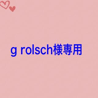 オガワコーヒー(小川珈琲)のg rolsch様専用(コーヒー)