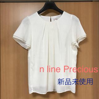 アオヤマ(青山)のn line Precious 半袖シフォンブラウス(シャツ/ブラウス(半袖/袖なし))