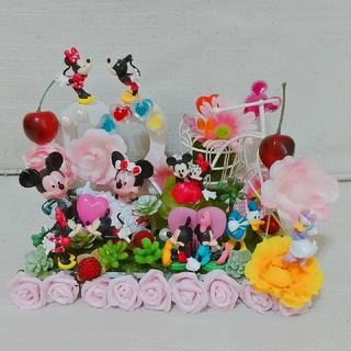ディズニー(Disney)のミッキー ミニーLove(その他)