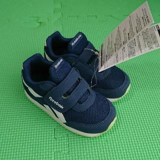 Reebok - リーボック子供靴