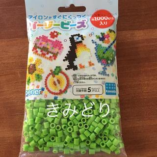 カワダ(Kawada)のきみどり 1袋 パーラービーズ カワダ(各種パーツ)