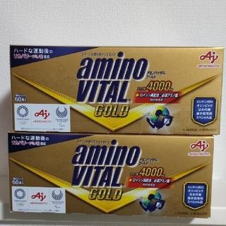 アジノモト(味の素)のmasamasa様専用 アミノバイタルゴールド60本×2箱、30本×8箱(アミノ酸)