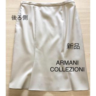 新品 ARMANI COLLEZIONI  スカート   L        40