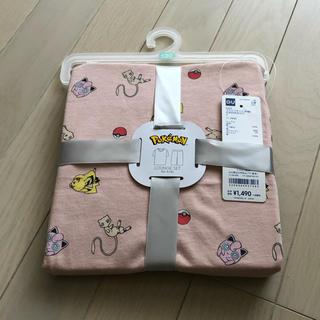 ジーユー(GU)の新品 GU キッズ ポケモン パジャマ ラウンジセット  130cm ピンク(パジャマ)