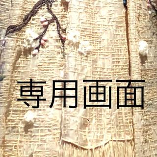 ニンテンドウ(任天堂)のいおりん様 専用画面(傘)