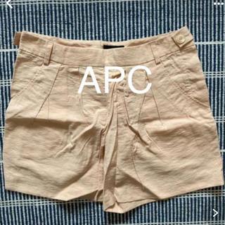 アーペーセー(A.P.C)のA.P.C ショートパンツ(ショートパンツ)
