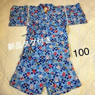 シマムラ(しまむら)の【新品タグ付き】ドラえもん★甚平 100(パジャマ)