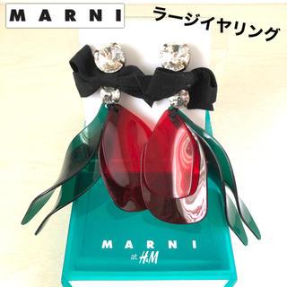 マルニ(Marni)の【美品】マルニ×H&M MARNI ストーン付フラワーデザイン ラージイヤリング(イヤリング)
