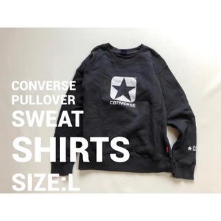 CONVERSE - L converse ビッグロゴ スウェット シャツ294