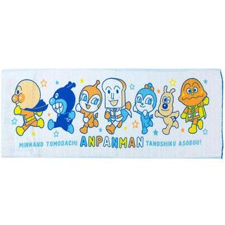 アンパンマン(アンパンマン)のアンパンマン おふろタオル (タオル/バス用品)