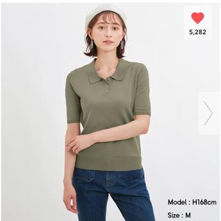 ジーユー(GU)のGU ニットポロシャツ(ポロシャツ)