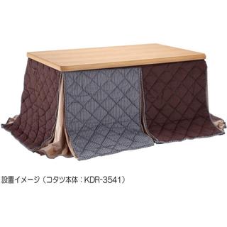 コイズミ(KOIZUMI)のダイニングコタツ KDR-3541(こたつ)