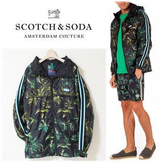 スコッチアンドソーダ(SCOTCH & SODA)の 《スコッチ&ソーダ》新品 ジップアップパーカー サマーブルゾン S(M~L) (パーカー)