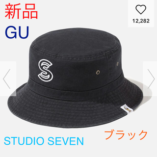 ジーユー(GU)の【新品】GU★STUDIO SEVEN★バケットハット ブラック(ハット)