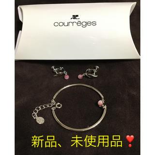 クレージュ(Courreges)の【新品、未使用品】courreges ブレスレット・イヤリングセット(イヤリング)