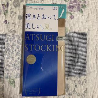 アツギ(Atsugi)のアツギ ひざ上丈ストッキング (タイツ/ストッキング)