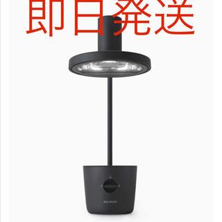 バルミューダ(BALMUDA)のBALMUDA The Light( バルミューダ ザ ライト)LED ブラック(テーブルスタンド)