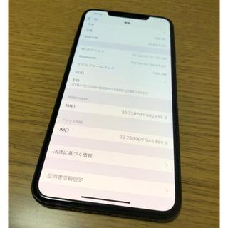 アイフォーン(iPhone)のiPhone xs max 256GB Softbank 完動品(スマートフォン本体)