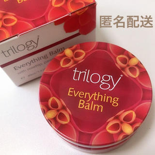 トリロジー(trilogy)の新品 trilogy エブリシング バーム 45ml 新品 【箱無し】(フェイスオイル/バーム)