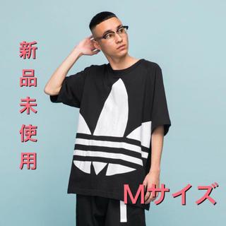 オリジナル(Original)の新品 アディダス オリジナルス  ビッグ トレフォイル ボクシー Tシャツ M(Tシャツ/カットソー(半袖/袖なし))