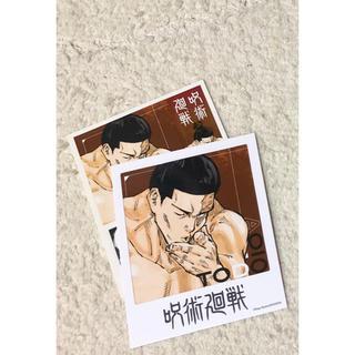 シュウエイシャ(集英社)の呪術廻戦フォトカード&ステッカー東堂(キャラクターグッズ)