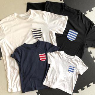 リンリン様専用★親子ペアTシャツ(Tシャツ)