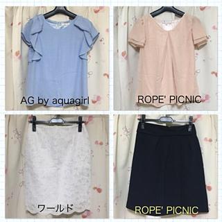ロペピクニック(Rope' Picnic)の*レディース 春夏服 まとめ売り*(セット/コーデ)