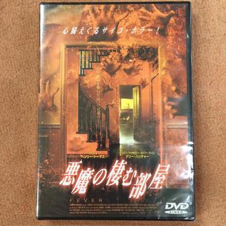 悪魔の棲む部屋 DVD ユーズド(外国映画)