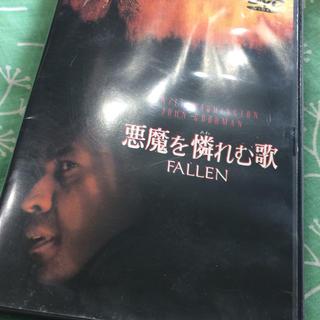 悪魔を哀れむ歌 ユーズド DVD(外国映画)